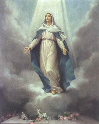 Vierge Sainte