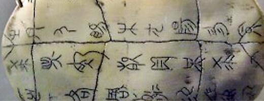 """Résultat de recherche d'images pour """"carapaces de tortue divinatoire en Chine"""""""